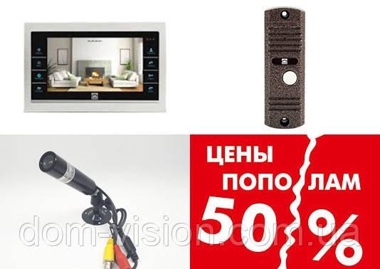 Видеодомофон DOM DS-10S+ панель вызова + камера ( с витрины распродажа)