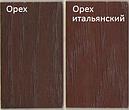 Стол Эмиль обеденный раскладной деревянный 105(+38)*74 итальянский орех, фото 4