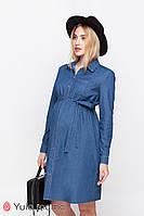 Платье-рубашка для беременных и кормящих VERO DR-10.031, фото 1