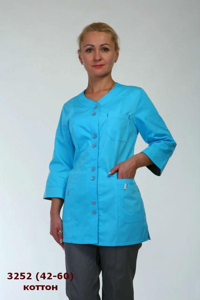Женский медицинский костюм 3242 новинка,куртка на пуговицах,брюки прямые на резинке,рукава 3/4, коттон, 42-60