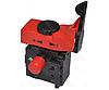 Кнопка дрилі DWT 500W