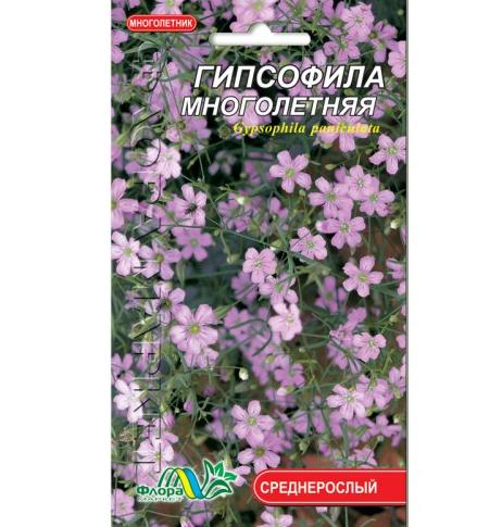 Гипсофила многолетняя розовая, семена цветы 0.1 г