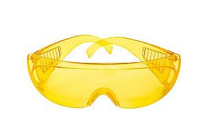 Очки защитные противоосколочные желтые. HouseTools 82K050