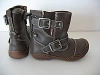 Ботинки демисезонные (еврозима), коричневые с пряжками, на мальчика 2-3 лет