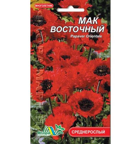 Мак східний, багаторічна рослина, насіння квіти 0.1 г