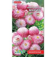 Маргаритки розовые Мария, многолетнее растение, семена цветы 0.03г