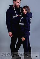 Одинаковые синие костюмы для пары с капюшонами, фото 1