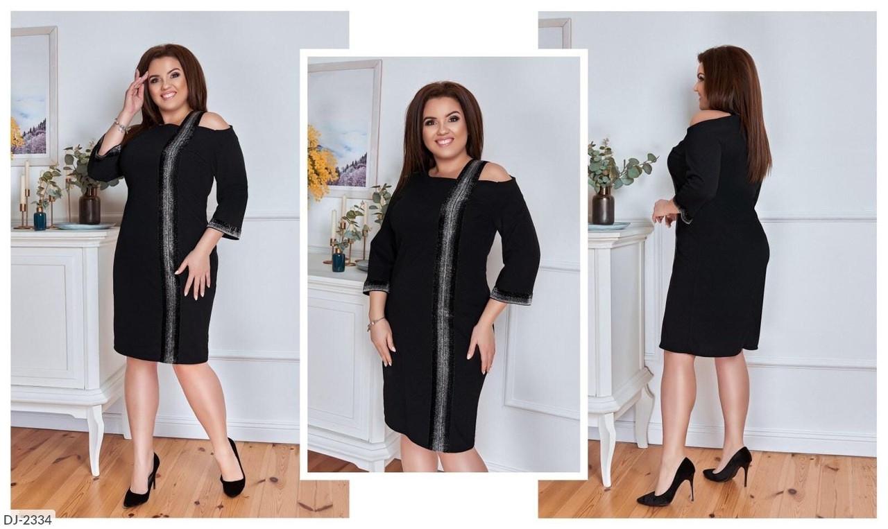 Женское платье   (размеры 50-56) 0230-65