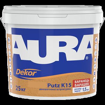 """Акрилова фасадна штукатурка """"барашек"""" AURA Dekor Putz K15, 1,5 мм, 25кг"""