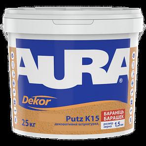 """Акрилова фасадна штукатурка """"барашек"""" AURA Dekor Putz K15, 1,5 мм, 25кг, фото 2"""