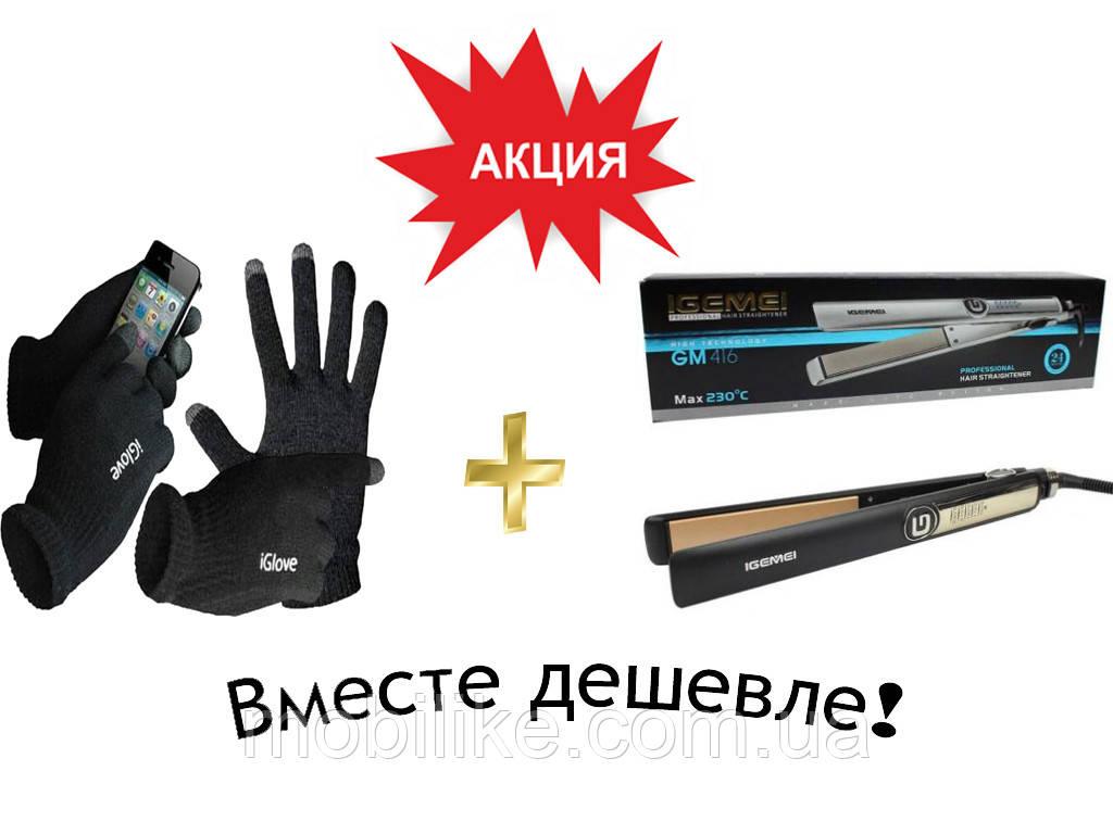 Сенсорные перчатки iGlove + Плойка выпрямитель GEEMY GM 416