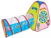 Палатка детская игровая с тоннелем 889-176B