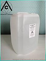 Изопропиловый спирт, изопропанол, ИПС ( ХЧ, 99,99% ) фасовка 10 литров