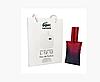 Lacoste Eau De L.12.12 Blanc - Travel Perfume 50ml