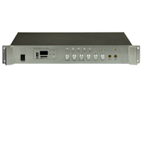 Усилитель BIG PA120 5zone USB/MP3/FM/BT