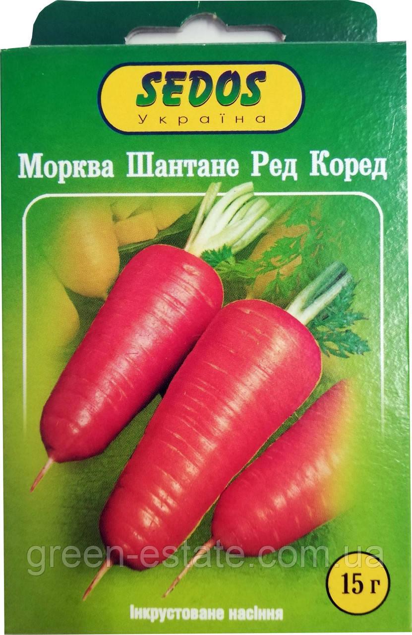 Морковь Шантане Ред Коред 15 г.