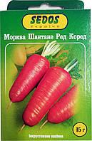 Морковь Шантане Ред Коред 15 г., фото 1