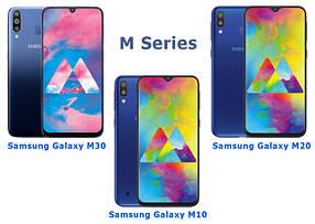 Samsung Galaxy M - серия