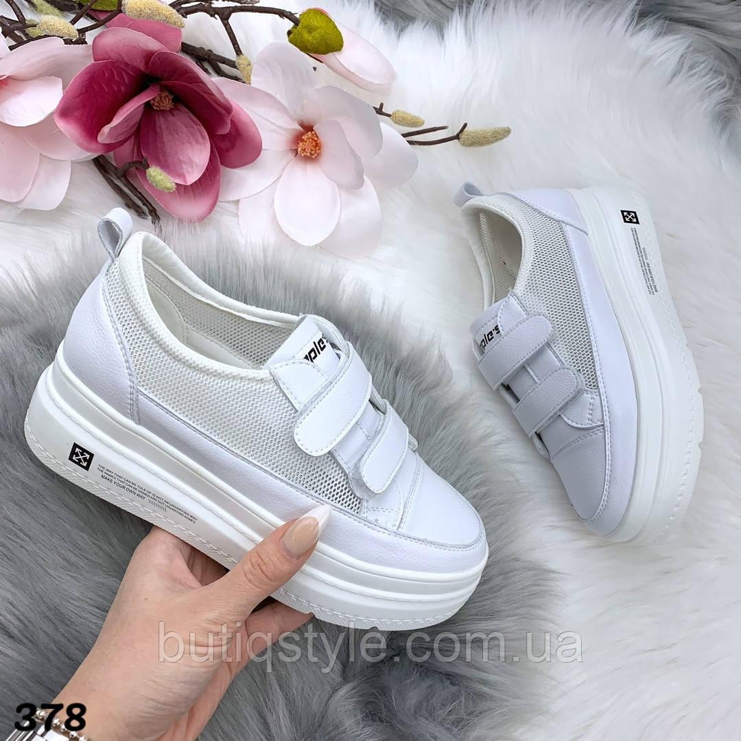Женские кроссовки белые пресс.кожа+сетка на плипучках