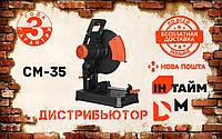 Монтажная пила Dnipro-M CM-35