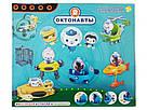 Игровой набор Октонавты: набор из 4 героев октонавтов с транспортом + аксессуары scs, фото 3