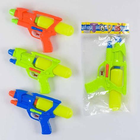 Водный пистолет 2791-5 (240/2) 3 цвета,с насосом, 1 шт в кульке , фото 2