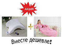 "Ортопедическая подушка с тоннелем ""Pressure Free Memori Pillow"" + Плед с рукавами Snuggi"