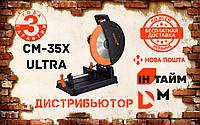 Монтажная пила Dnipro-M CM-35X ULTRA