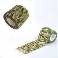 Лента камуфляжная эластичная для камуфлирования оружия, оптики.