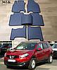 Коврики на Nissan Qashqai+2 '10-. Автоковрики EVA