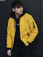 Мужская куртка бомбер желтый Staff Tower yellow