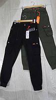 Детские брюки джоггеры с карманами для мальков оптом GRACE,разм 116-146 см