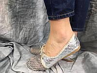 Балетки женские Irida серебристые 36-40, фото 1