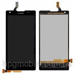 Дисплей для Huawei Ascend G700-U10, модуль в сборе (экран и сенсор), черный, оригинал