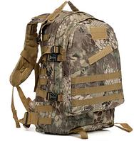 Камуфлжный портфель 50 літрів 3D Military Tactical BackPack Kryptek 8FIELDS (NB-03-MA), фото 1