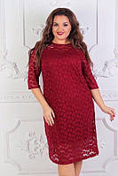 Женское нарядное платье. Размер  52, 54, 56
