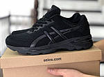 Мужские кроссовки Asics GT1000 (черные) 8959, фото 2