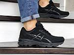 Мужские кроссовки Asics GT1000 (черные) 8959, фото 4
