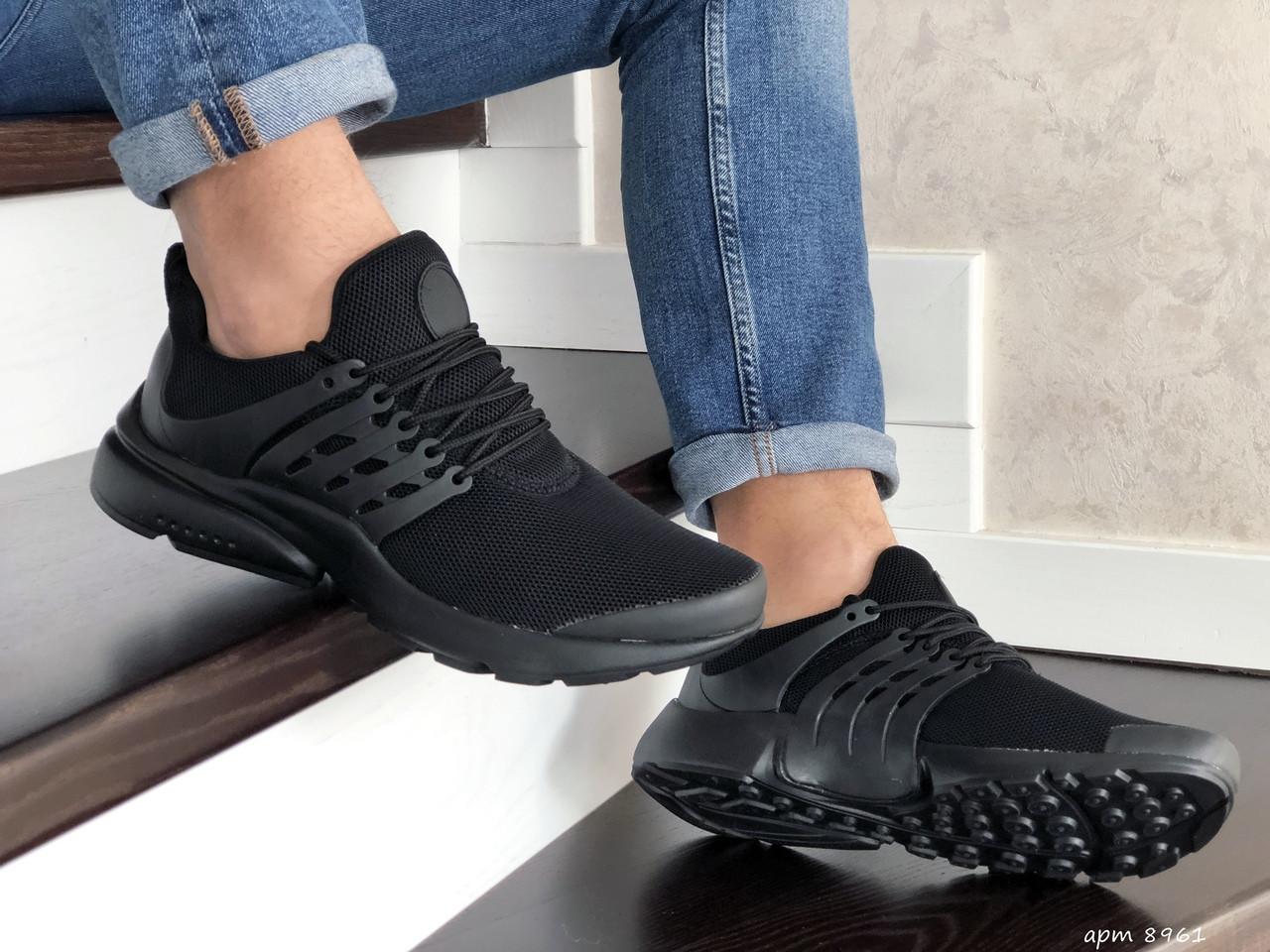 Мужские кроссовки Presto (черные) 8961
