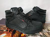 Стильно Модно Супер! Levis 3 зимние мужские ботинки из натуральной кожи Levi's shoes черные