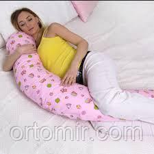 Подушка для вагітних класика