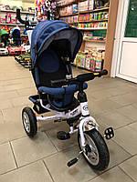 Велосипед Turbo Trike Синий. Уценка (пятнышка на краске)