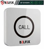 Сенсорная влагозащищенная кнопка вызова официанта и персонала BELFIX-B16WH