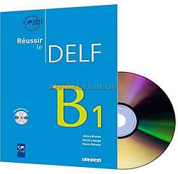 Французский язык / Подготовка к экзамену: Réussir le DELF В1 Livre+CD / Didier