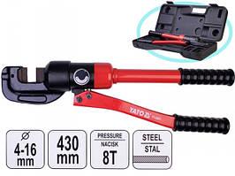 Ножницы гидравлические для проволки YATO Ø=4-16 мм YT-22871