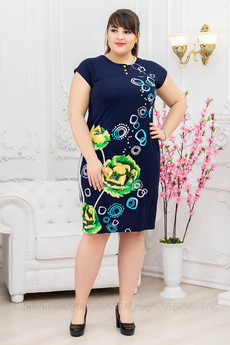 Платье с большим пионом Саманта р. 54 зеленый