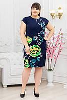Платье с большим пионом Саманта р. 54 зеленый, фото 1