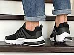 Чоловічі кросівки Presto (чорно-білий) 8967, фото 5