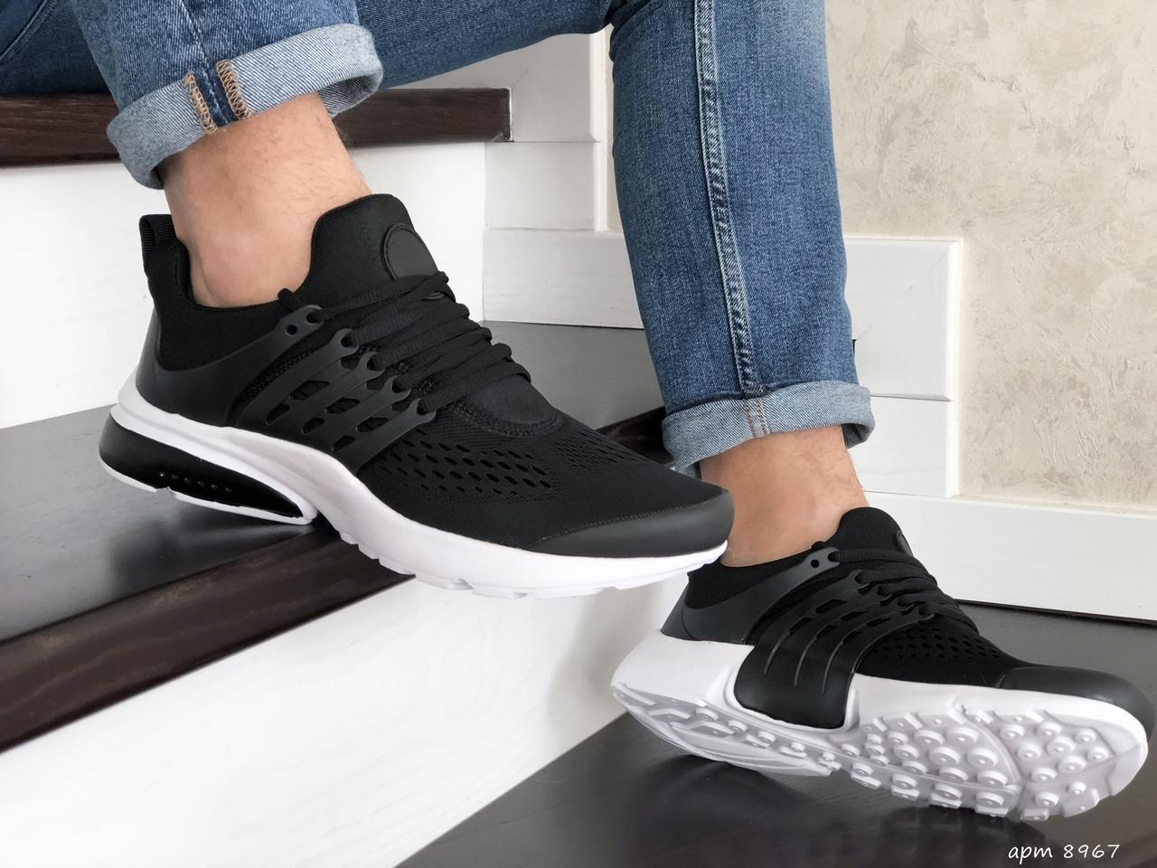 Чоловічі кросівки Presto (чорно-білий) 8967