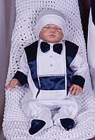 Нарядный комплект для новорожденных Фрак New белый с синим, фото 1